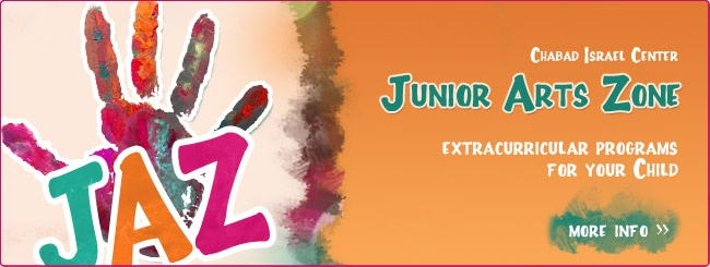 JAZ - Junior Arts Zone Extracurricular Programs for Kids | Chabad Israel Center NYC