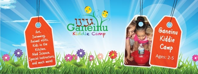 Ganeinu Kiddie Camp